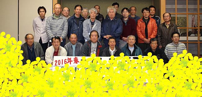 2015菜の花祭り開催